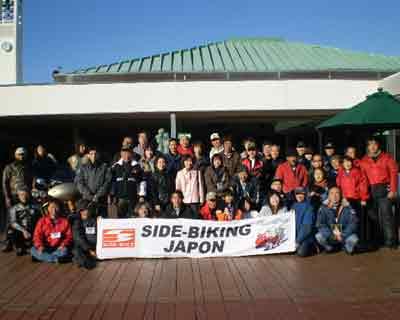 2008年11月1thサイドバイキングJ開催