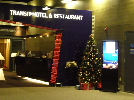トランジットホテル