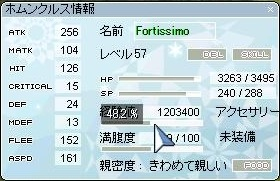 20071227hom