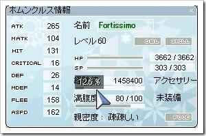 20080206hom