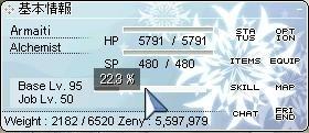 20080121
