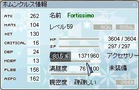 20080121hom