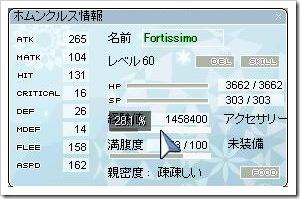 20080211hom