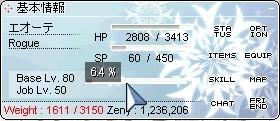 20071219