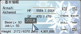 20070729