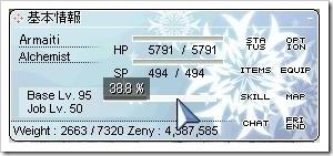 20080207