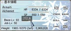 20070724