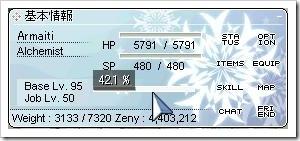 20080213