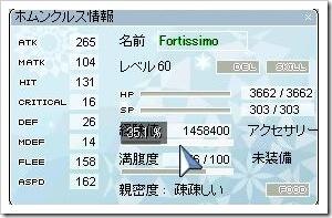 20080213hom