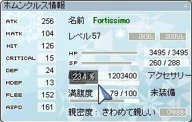 20071221hom
