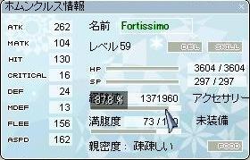 20080123hom