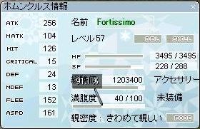 20080114hom