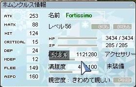 20071218hom