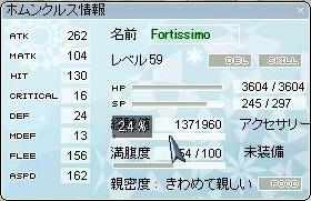 20080117hom