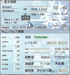 20070718