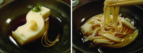 tofu_convert_20090625135124.jpg