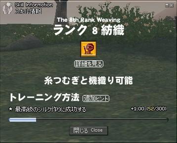 200905256.jpg