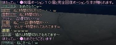 2009062812.jpg