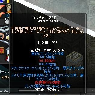 200907211.jpg