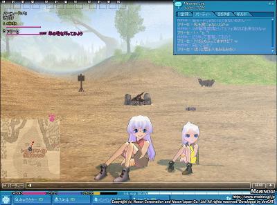 mabinogi_2005_03_17_004.jpg