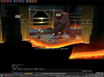 mabinogi_2006_07_22_004.jpg