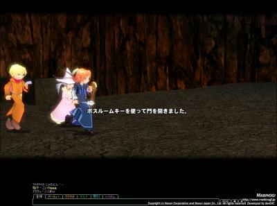 mabinogi_2006_07_22_007.jpg