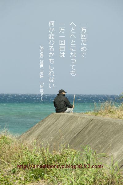 kodoku1のコピー
