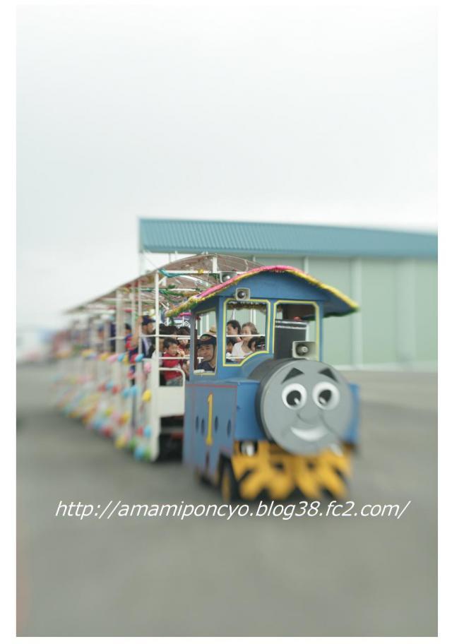 kanoya2_convert_20090521185433.jpg