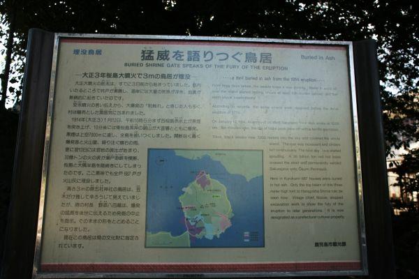 sakurajima6.jpg