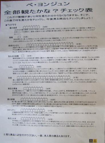 CIMG0059-1.jpg