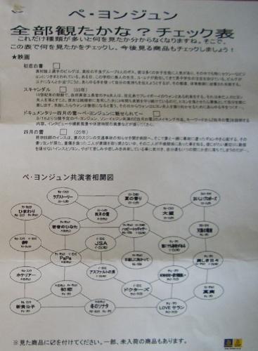CIMG0059-2.jpg