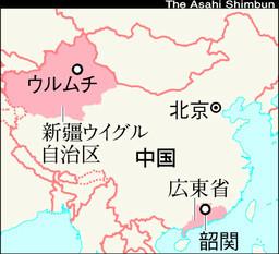 遠い広東省