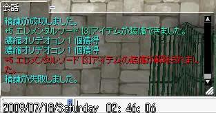 screenfreya236.jpg