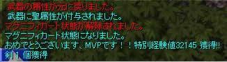 screenfreya384.jpg