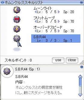 screenfreya535.jpg
