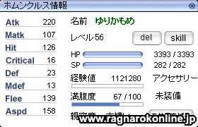 screenfreya539.jpg