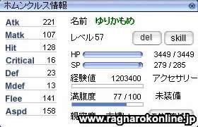 screenfreya540.jpg