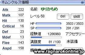 screenfreya544.jpg
