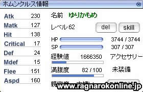 screenfreya556.jpg