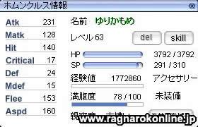 screenfreya557.jpg
