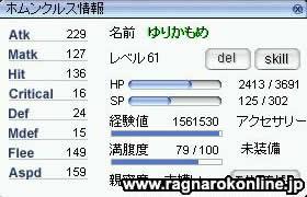 screenfreya559.jpg