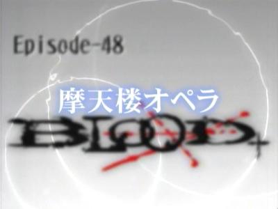blood8.jpg