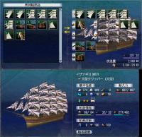帆スロットが5ww