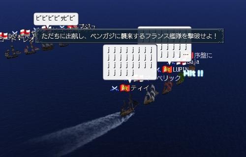s-070801a01.jpg