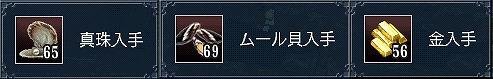 s-070901a03a4.jpg