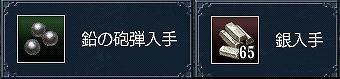 s-070901a06a3.jpg