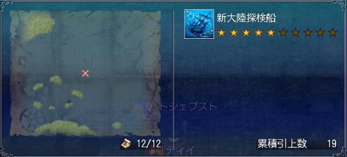s-070903a03.jpg