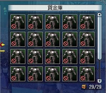 s-070904a02.jpg
