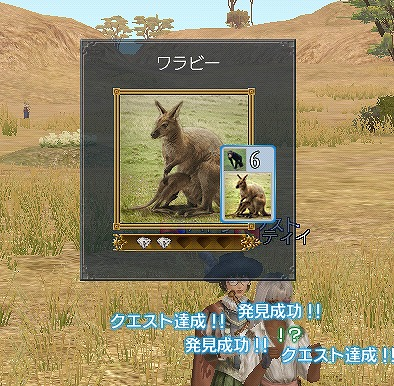 s-070909a03.jpg