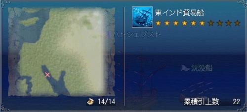 s-070917a01.jpg